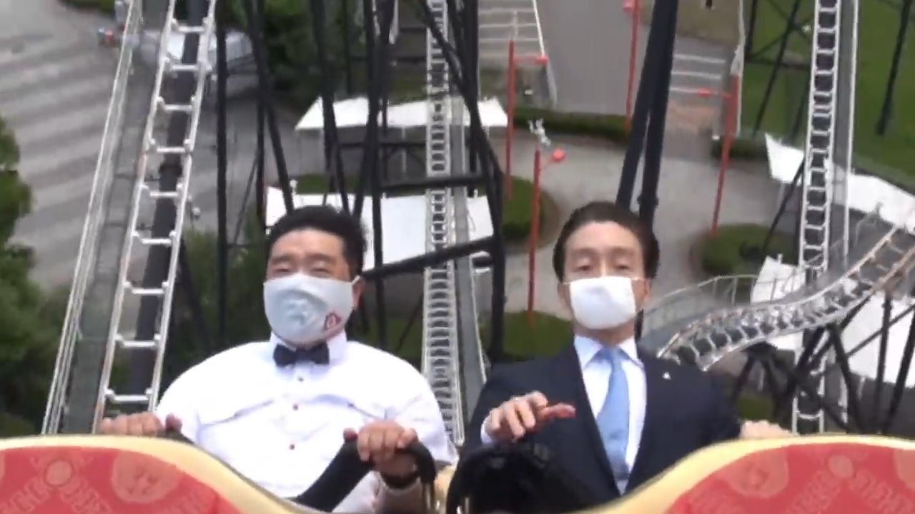 Japanese theme park shows how to safely 'scream inside your heart' on roller coaster
