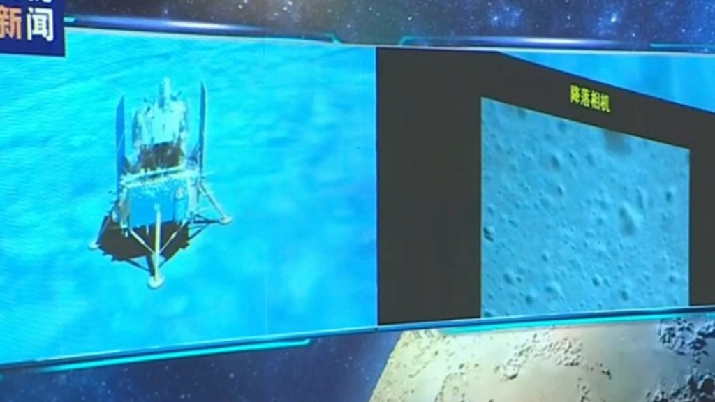 China's Chang'e 5 mission touches down on the moon