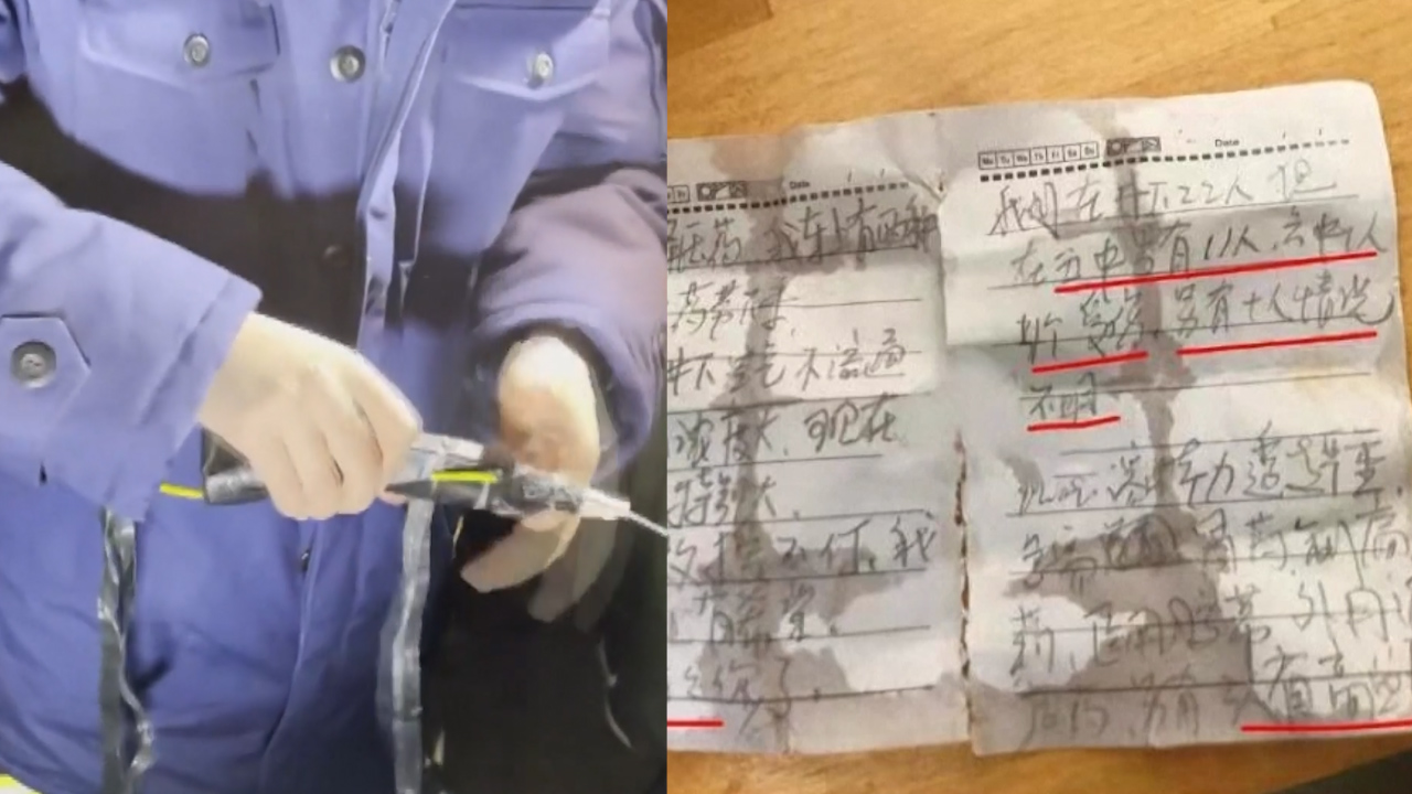 Trapped Chinese miners send note for help