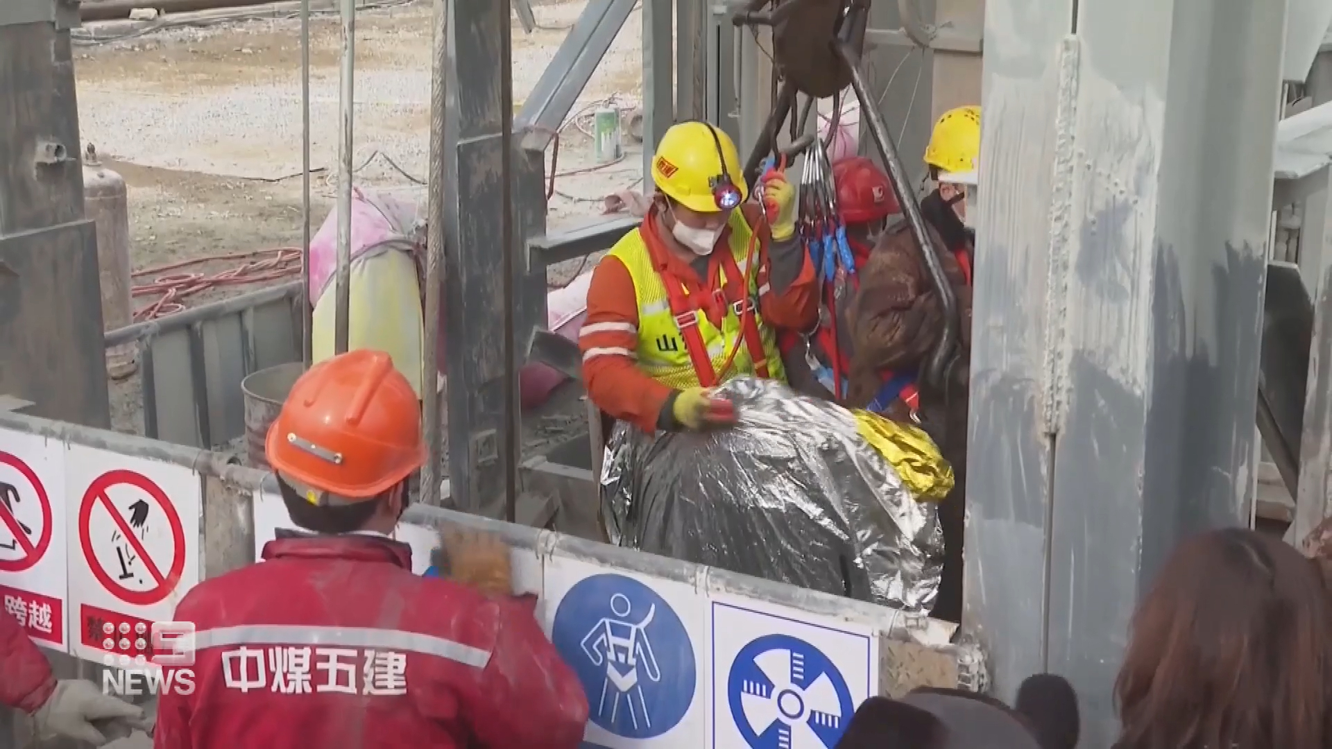 Rescue operation for trapped Chinese miners