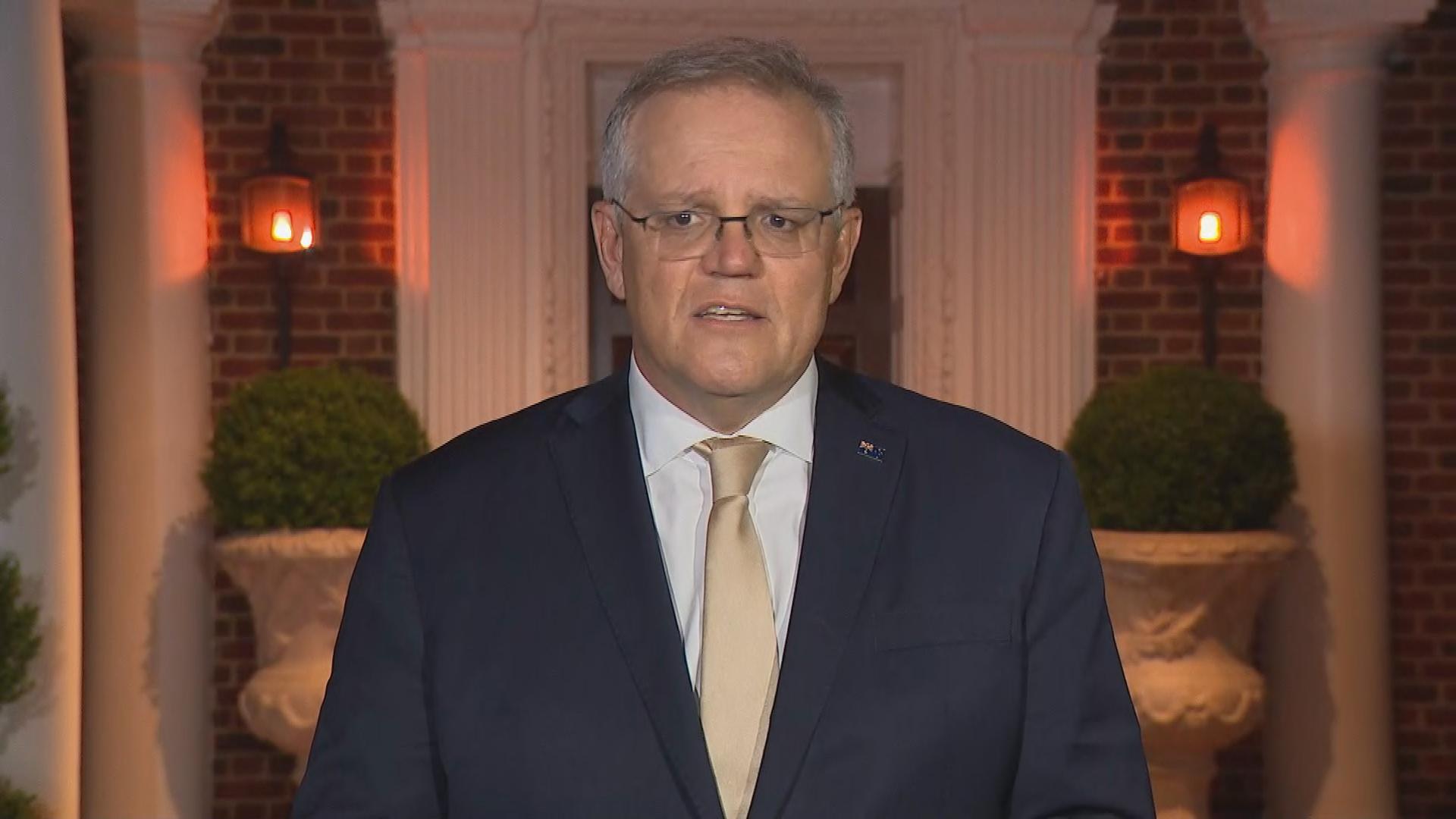 PM speaks on 'rare' Victoria earthquake